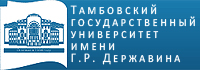 G.R. Derzhavin Tambov State University