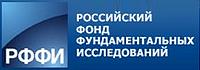 баннер РФФИ