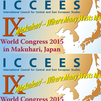 Япония, Макухари – IX World Congress of ICCEES